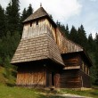 Wooden Church in Zuberec open-air museum — Stock Photo #2390358