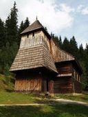 Wooden Church in Zuberec open-air museum — Stock Photo