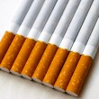Stock Photo: Cigarettes