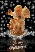 Christmas Night Card — Stock Photo