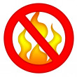 No Fire — Foto Stock