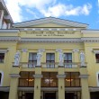 Pushkin Drama Theater — Foto de Stock