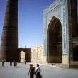 Foto Stock: Minaret and mosque