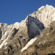 Stock Photo: Jirishancmountain in high Andes