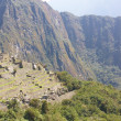 Huayna Picchu mountain — Stock Photo