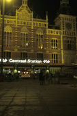 Railroad station at night — Stock Photo