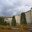 Stock Photo: Lake Louise Hotel