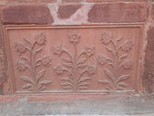 Detail, Islamic bas relief decoration — Stock Photo