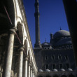 Interior, courtyard of  Mosque - Stock Photo