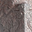 Detail, Islamic  bas relief decorations — Stock Photo