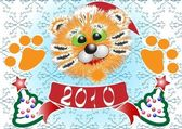 New year's tigress and new year's fir trees — Stock Vector