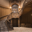 Casino stairs - Foto Stock