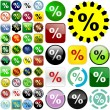 Percent button - Stock Vector