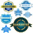 Royalty-Free Stock Vector Image: Sale signs