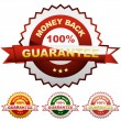 Guarantee money back — Stock Vector