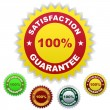 Royalty-Free Stock Vector Image: Guarantee label.