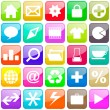 Royalty-Free Stock Vector Image: Web icons. Set of design elements.