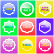 Royalty-Free Stock Vektorfiler: Sale Tags. Set of design elements.