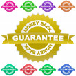 GUARANTEE. Vector collection of sale labels — Stock Vector