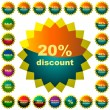 Sale Tags. Set of design elements — Imagens vectoriais em stock