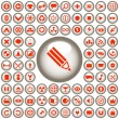 Vector collection of web buttons. - Stock Vector