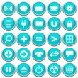 Vector beautiful icon set for web — Stock Vector
