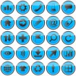 Vector button set — Stock Vector #1439902