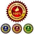Guarantee label set. — Stock Vector #1439976