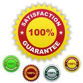 Guarantee label. — Stock Vector