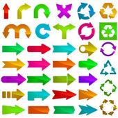 Vector set of arrows. Vector illustration. — Vettoriale Stock