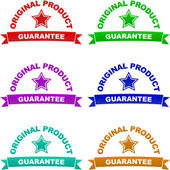 GUARANTEE. Set of design elements for sale — Stock Vector