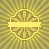 Tasarım vektör kalkan — Stok Vektör