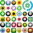 Stock Vector: Gear button set.