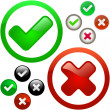 Approved and rejected buttons. — Stock Vector #1440344