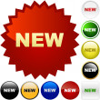 Stock Vector: NEW buttons.