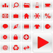 Icon set — Stock Vector #1440947
