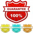 GUARANTEE. Sale signs — Stock Vector