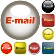 Значок электронной почты — Cтоковый вектор