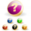 Question vector buttons. - Stock Vector
