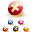 Royalty-Free Stock Vector Image: Rejected vector buttons.