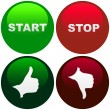 START and STOP button set - Stock Vector