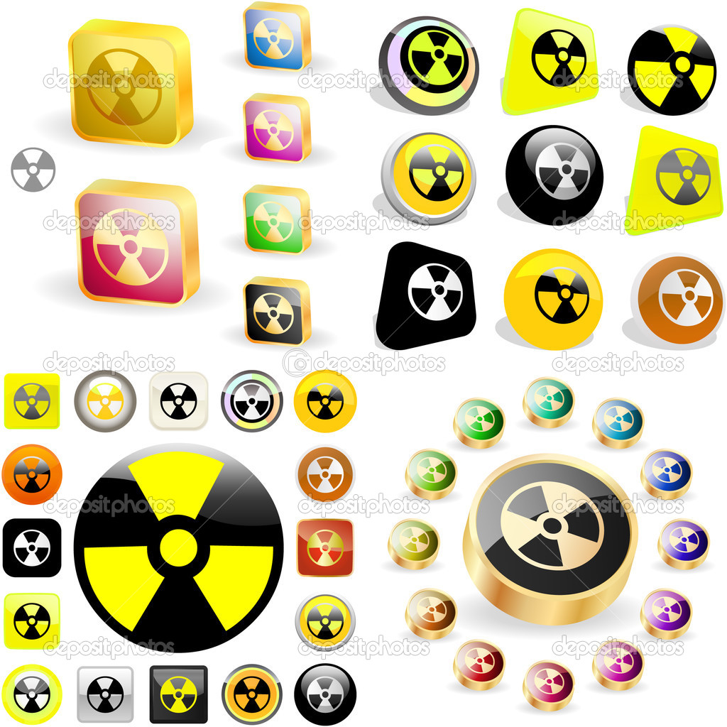 Radioactive icon. Vector great collection. — Stock Vector #2563570