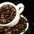 Coffee time background — Stock Photo