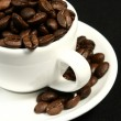 Coffee time, a cup of beans — Stock Photo #1442810