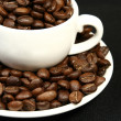 Coffee time, a cup of beans — Stock Photo #1442819