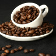 Coffee time, a cup of beans — Stock Photo #1442831
