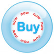 Photo: Button buy now isolated on white