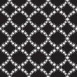 Vecteur: Abstract modern seamless pattern