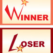 Winner and loser — Stok Vektör