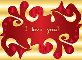 Svátek svatého valentýna s karta — Stock vektor